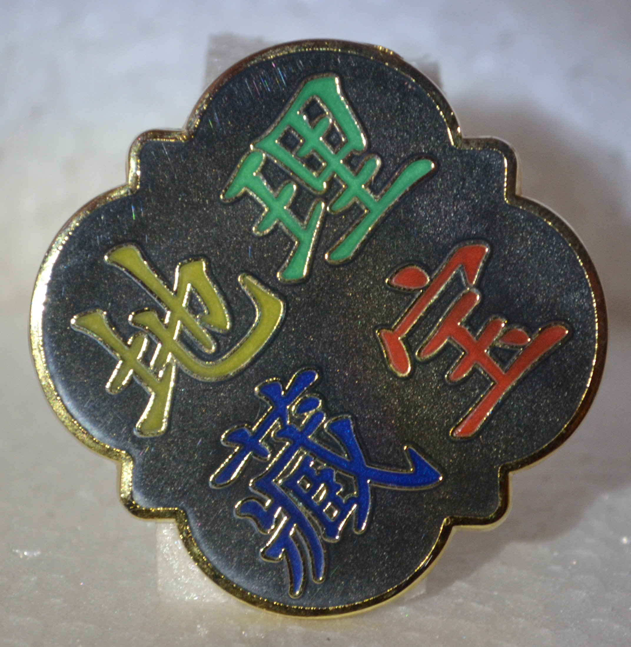 di li cang bao Geocoin - XLE polished gold / translucent colors